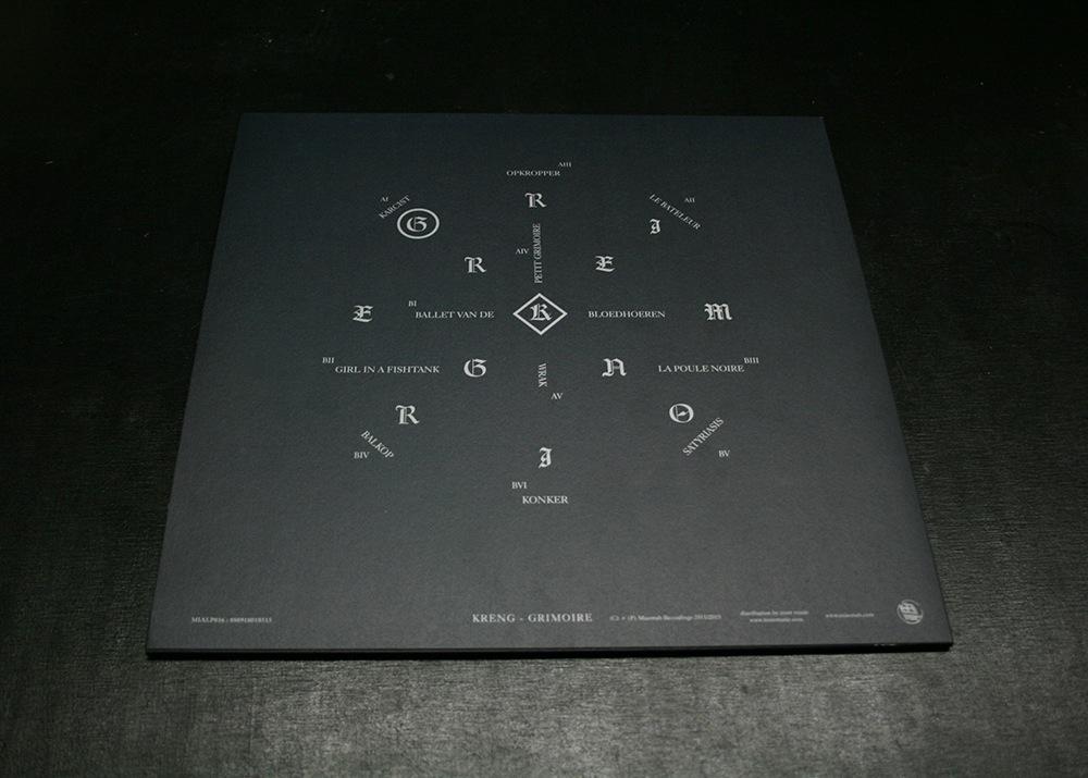 Cover-Rücken der wiederveröffentlichten Vinyl-Ausgabe, 2015 (c) Miasmah
