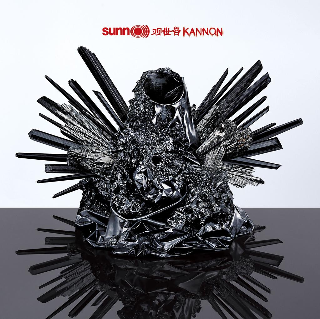 SunnO_Kannon_cover